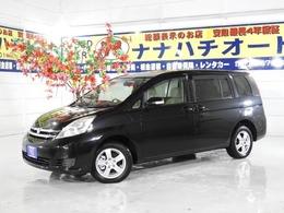 トヨタ アイシス 1.8 L 4WD 4年保証