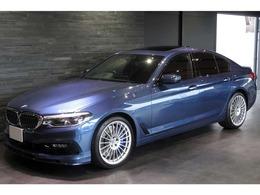 BMWアルピナ D5 S ビターボ リムジン アルラット 4WD 茶革 サンルーフ ワンオーナー OP200マン
