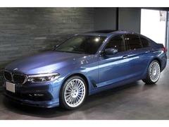 BMWアルピナ D5 の中古車 S ビターボ リムジン アルラット 4WD 東京都杉並区 899.0万円
