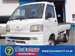 ダイハツ ハイゼットトラック 660 スペシャル 3方開 5MT 3方開 最大積載量350キロ