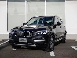 BMW X3 xドライブ20d xライン ディーゼルターボ 4WD ハイラインP