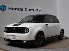 ホンダ Honda e の中古車 アドバンス 神奈川県横浜市港北区 438.0万円