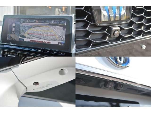■メーカーオプションのパノラミックビューモニターが装備されているので、駐車をスムーズに安全に行うことができます。