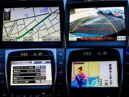 マルチも充実!!ナビ付なのでドライブ中に道に迷う心配もありません!!社外TVチューナーやバックモニター装備!!Bluetoothオーディオ装備。