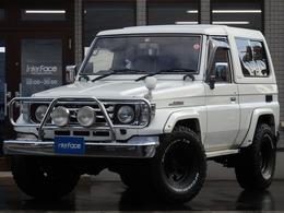 トヨタ ランドクルーザー70 4.2 ZX FRPトップ ディーゼル 4WD 純正ホワイト新品AW新品BFタイヤ