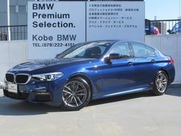 BMW 5シリーズ 523d xドライブ Mスピリット ディーゼルターボ 4WD ヘッドアップディスプレイHDDナビ地デジTV