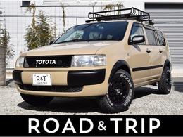 トヨタ プロボックス 1.5 F エクストラパッケージ・リミテッド ベージュ全塗装オーバーフェンダーリフトUP