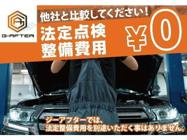 買取ならではの直販価格を実現!車歴情報をもとに品質にこだわった厳選のお車!TEL:0066-9711-233394営業時間10:00-19:00