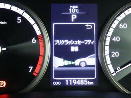 最大3年先まで延長可能なロングラン保証α(有料)もご用意しております。無料保証期間1年に安心をプラスする、1年または2年の延長保証がお選び頂けます。もちろん、走行距離は無制限です。