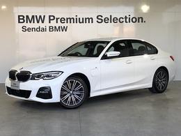 BMW 3シリーズ 330e Mスポーツ 元デモカー 2年保証付 18インチ