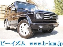 メルセデス・ベンツ Gクラス の中古車 G550 ロング 4WD 神奈川県横浜市都筑区 537.0万円