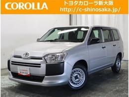 トヨタ プロボックスバン 1.3 DX コンフォート TOYOTA認定中古車 当社下取ワンオーナー