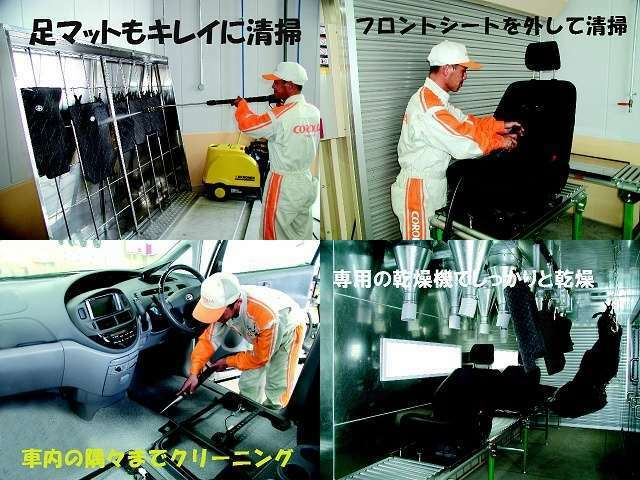 くるまるクリーン実施済!くるまるクリーンとは、内装のルームクリーンと外装のボディクリーンを合わせた本格洗浄するシステムです!専門の洗浄工場で各工程毎に洗浄・抗菌加工を施し、車をリフレッシュしてます!