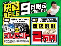 軽パークはすぐ隣の系列店舗に国から認められた指定工場をもっております!整備のことはお任せください!