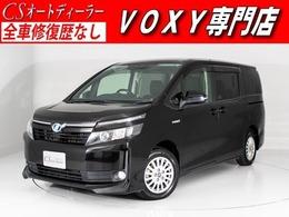 トヨタ ヴォクシー 1.8 ハイブリッド V 両側自動ドア/後席モニター/バックカメラ