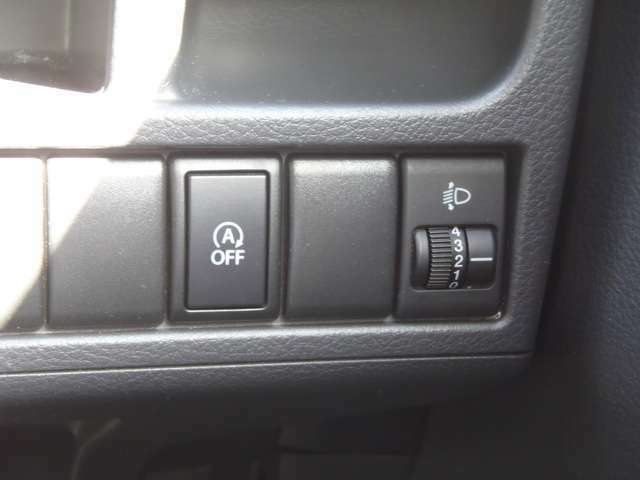 信号待ちなど停車時にエンジンを自動的にストップさせることでガソリン消費をセーブします