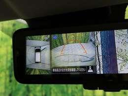 ●【全周囲カメラ】装備で空の上から見下ろすような視点で駐車が可能です☆前後左右の状況を把握出来るので安心感が違いますね(^^♪