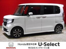 ホンダ N-BOX カスタム 660 G L ホンダセンシング 当社元試乗車 専用8インチインターナビ