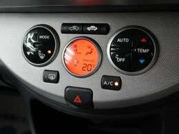 ◆寒い冬も暑い夏でも全席に快適な空調を届ける【オートエアコン】