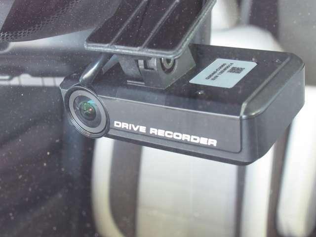 もしもの時の映像の録画に便利なドライブレコーダー付き