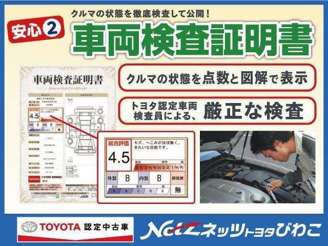 ◆滋賀県下9店舗のサービス工場完備◆お車のご購入から車検や修理、日々のメンテナンスまで、お客様のカーライフを徹底サポート!。お近くのネッツトヨタびわこにお任せください♪