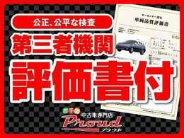 ☆全車安心の1年保証プラン付☆全国のディーラー対応☆走行距離の制限はありませんので通勤で毎日使う方も旅行によく行く方も安心のカーライフをお送り頂けます♪