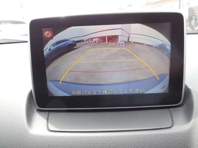 バックモニター付き!駐車が苦手な方でも、これなら大丈夫ですね!