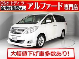 トヨタ アルファード 2.4 240G ワンオーナー車/TRDエアロ/両側自動ドア