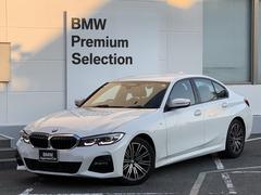 BMW 3シリーズ の中古車 320i Mスポーツ 大阪府高槻市 423.0万円