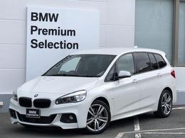 BMW 2シリーズグランツアラー 220i Mスポーツ ACCオートトランクHUD地デジOP18インチAW