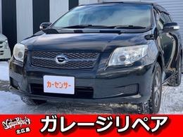 トヨタ カローラフィールダー 1.8 S 4WD 検2年含 ナビ スマートキー アルミ
