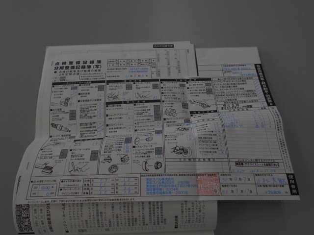 前オーナー様はディーラーにて整備をしていた様です!!定期点検記録簿も残っているので履歴もバッチリ安心の一台です!!!