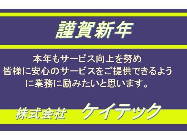 当店には【整備工場】を併設しており、車検・点検整備もお任せ下さい。
