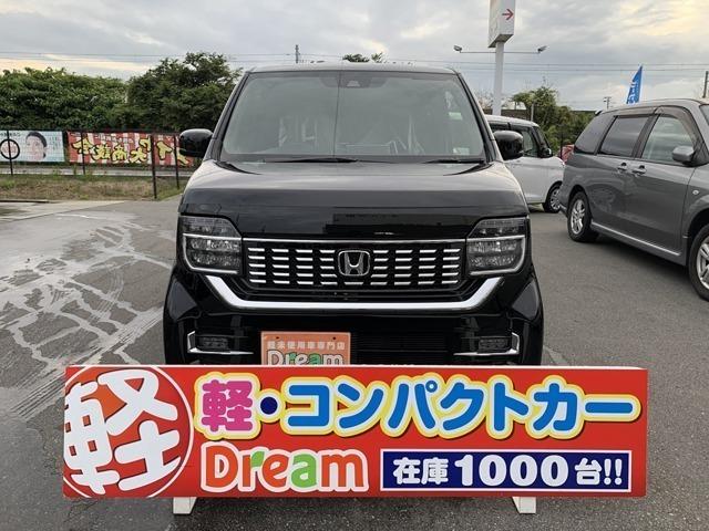 ドリーム福知山店です。この度は当店の在庫車両を閲覧頂き誠にありがとうございます。