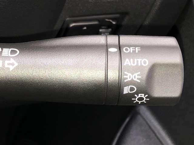 《オートライトシステム》暗くなると自動でライトが点灯オ-トライトスイッチ付★昼間のトンネル走行などオートにしていると便利です