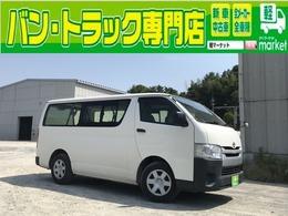 トヨタ ハイエースバン 2.0 DX ロング 9人乗り 社外ナビ バックカメラ ETC