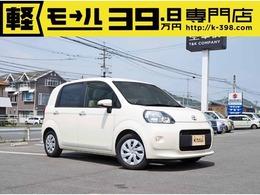トヨタ ポルテ 1.5 F 修復歴なし 内外装仕上 1年保証