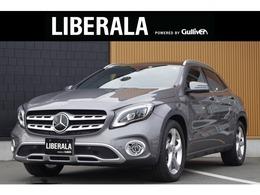 メルセデス・ベンツ GLAクラス GLA220 4マチック 4WD harman/kardon SR レーダーセーフPKG