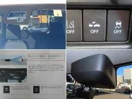 予防安全のデュアルセンサーブレーキサポートも搭載!