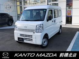 マツダ スクラム 660 PA ハイルーフ 4WD デモカーアップ車