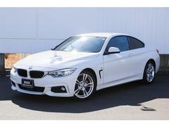 BMW 4シリーズクーペ の中古車 420i Mスポーツ 東京都町田市 318.0万円