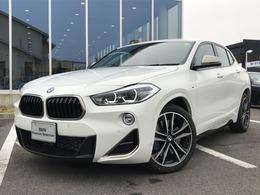 BMW X2 M35i 4WD 10.25インチワイドモニター 認定中古車