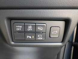 充実の安全装備でドライブをサポート!