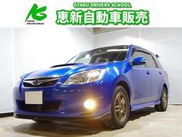 スバル エクシーガ 2.0 GT チューンドバイSTI 4WD 3ヶ月3000km保証