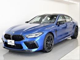 BMW M8グランクーペ コンペティション 4WD 本革 B&W 液晶キー レーザライト 3Dビュー