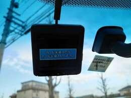 ドライブレコーダー。万が一の時でも録画してくれるので、頼りになるアイテムです。