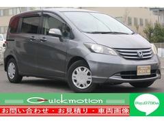 ホンダ フリード の中古車 1.5 G ジャストセレクション 埼玉県さいたま市西区 9.9万円