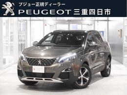 プジョー 3008 GT ブルーHDi 8AT 当社管理試乗車 新車保証継承