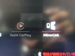 ●ミラーリンク対応:お手持ちのスマートフォンをお繋ぎ頂けます。