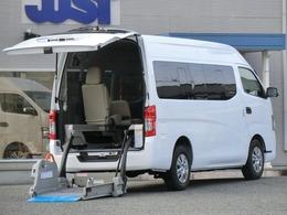 日産 NV350キャラバン チェアキャブ 車いす2名仕様 ナビ アラウンドビュー エマブレ ドラレコ